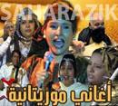 Musique Mauritania - موسيقى موريتانية -